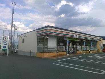 セブン-イレブン甲府山城店の画像1