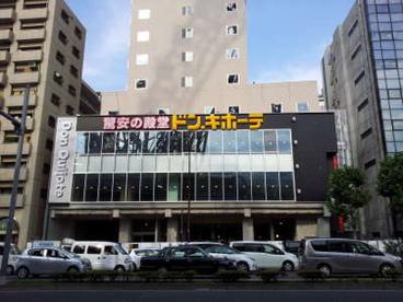 ドン・キホーテ 後楽園店の画像2