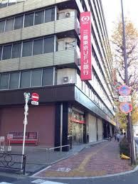 三菱東京UFJ銀行 本郷支店の画像2