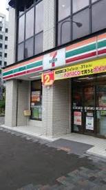 セブン-イレブン文京本郷1丁目店の画像1