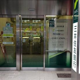 三井住友銀行 水道橋出張所の画像1