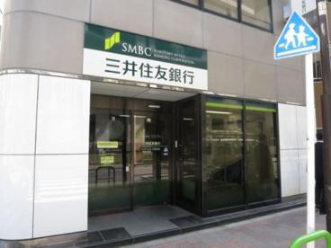 三井住友銀行 水道橋出張所の画像2