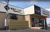 とり弁鶏 太田店