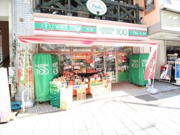 ローソンストア100 厚木中町店の画像1
