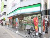 ファミリーマート厚木中町三丁目店