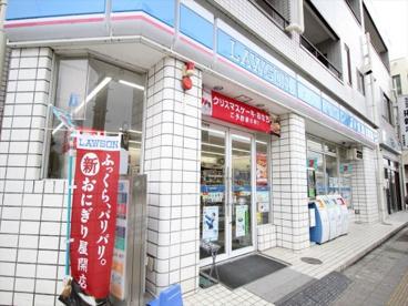 ローソン 厚木寿町店の画像1