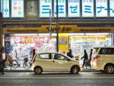薬 マツモトキヨシ 高田馬場二丁目店
