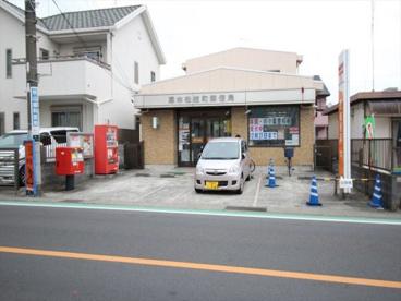 厚木松枝町郵便局の画像1