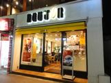 ドトールコーヒーショップ 高田馬場店
