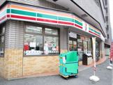 セブンイレブン 厚木中町店