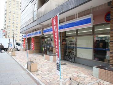 ローソン 厚木一番街店の画像1