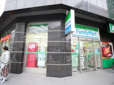 ファミリーマート本厚木駅前店の画像1