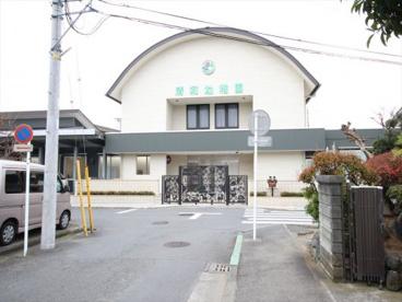 清和幼稚園の画像1