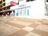 横浜銀行 緑ヶ丘支店