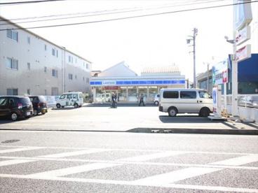 ローソン 新厚木高校前店の画像1