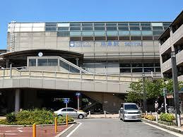 摂津駅の画像1