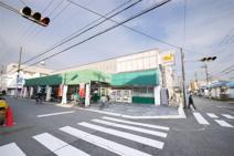 グルメシティ 西武庫店
