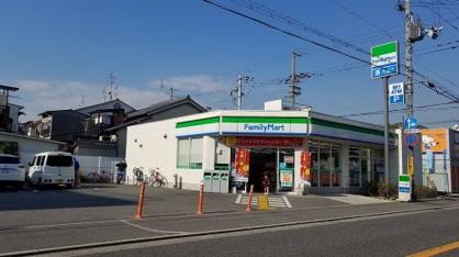 ファミリーマート西難波町店の画像1