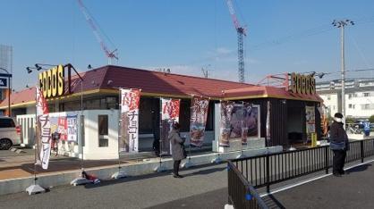 ココス尼崎東難波店の画像1