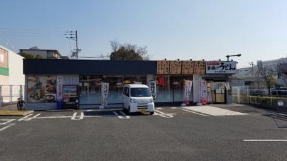 金比羅製麺 尼崎七松店の画像1