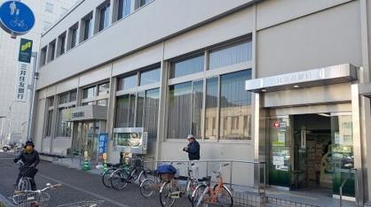 三井住友銀行 尼崎支店の画像1