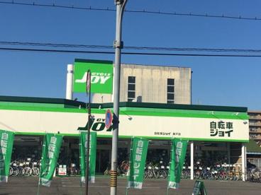 自転車ジョイ 瀬戸店の画像1
