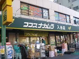 ザ・ダイソー ココスナカムラ入谷店の画像