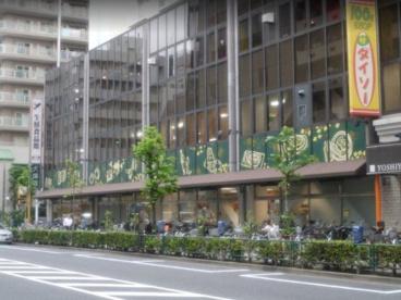 (株)よしや 大塚店の画像3