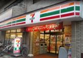 セブン-イレブン豊島北大塚2丁目店