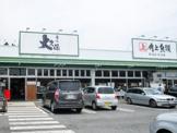 角上生鮮市場高崎店