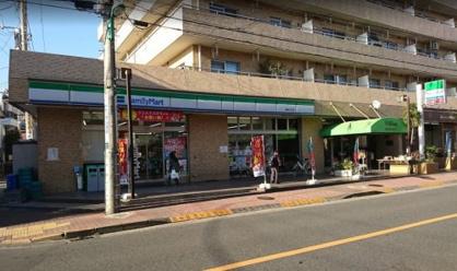 ファミリーマート練馬氷川台店の画像1