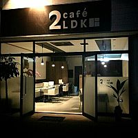 cafe 2LDKの画像