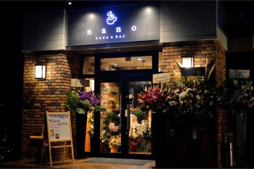 Cafe&Bar nanoの画像