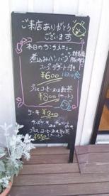 すずCafeの画像2