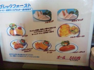 フレッシュカフェの画像3