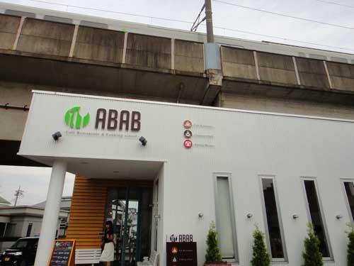 ABABの画像