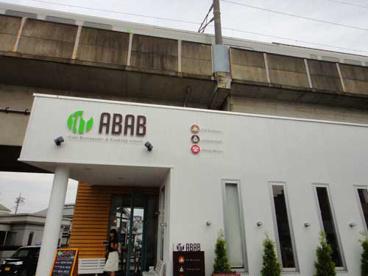 ABABの画像1