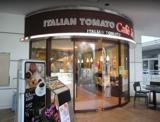 イタリアン・トマトカフェジュニア光が丘IMA店