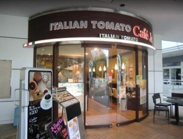 イタリアン・トマトカフェジュニア光が丘IMA店の画像1