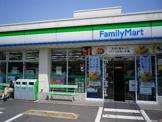 ファミリーマート中野白鷺店