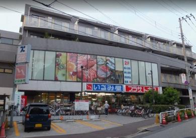 いさみ屋 小竹向原店の画像3