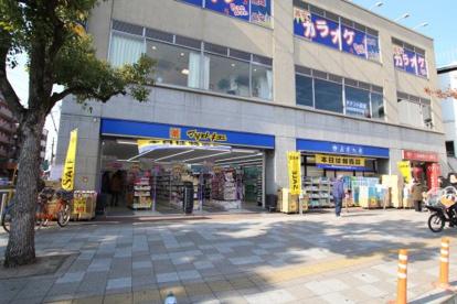 マツモトキヨシ古川橋駅前店の画像1
