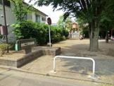 赤塚二丁目児童遊園