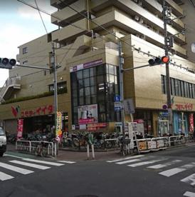(株)コモディイイダ 上板橋店の画像1