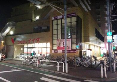 (株)コモディイイダ 上板橋店の画像2