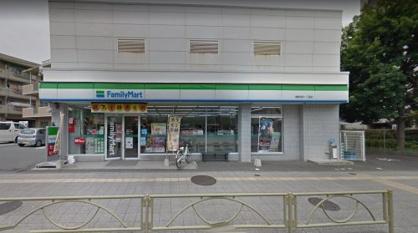 ファミリーマート練馬北町一丁目店の画像1