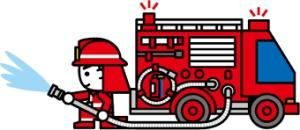 葛西消防署の画像1