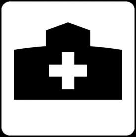 白石整形外科内科クリニックの画像1