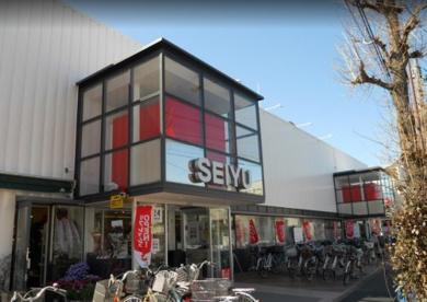 西友 関町店の画像1