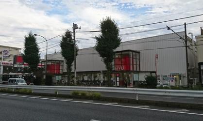 西友 関町店の画像3